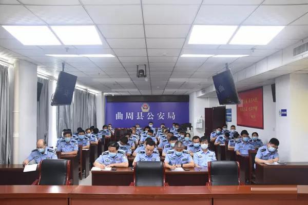 暖心聚力!河北曲周县公安局召开维护民警执法权威工作推进会